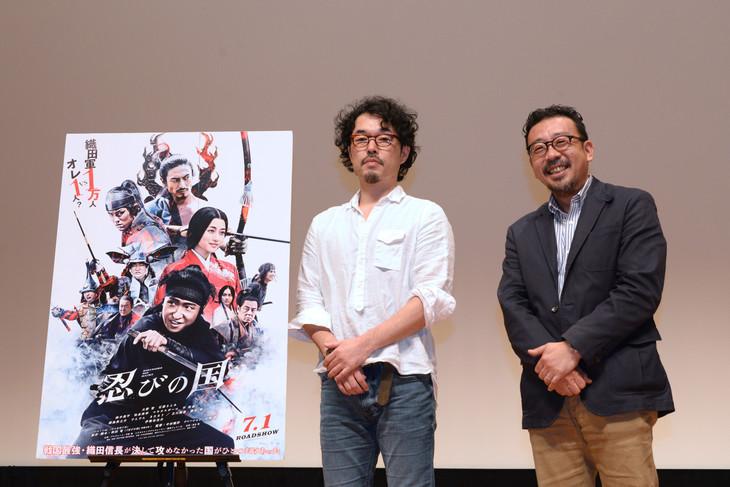 「忍びの国」トークショー付き試写会にて、左から和田竜、中村義洋。
