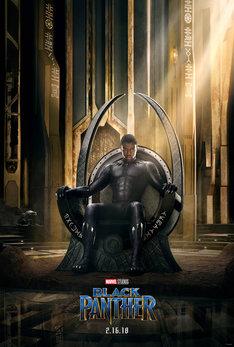 「Black Panther(原題)」海外版ポスタービジュアル(写真提供:PLANET