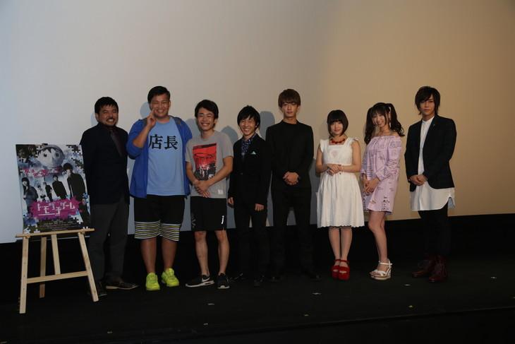 「トモダチゲーム 劇場版」イベントの様子。