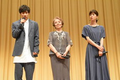 左から戸塚純貴、水野久美、松本若菜。