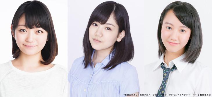 左から森田涼花、田上真里奈、重石邑菜。