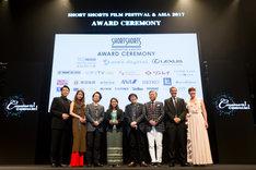 ショートショート フィルムフェスティバル&アジア 2017 アワードセレモニーの様子。