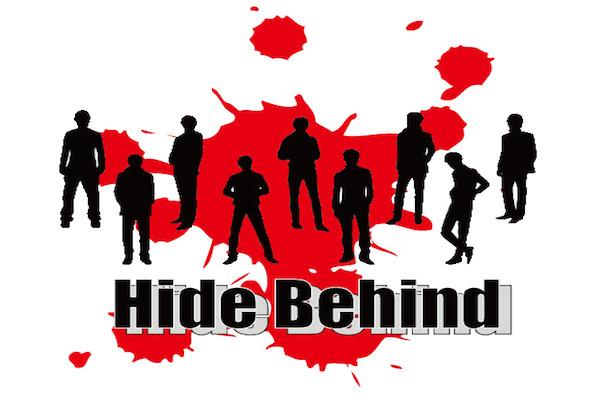 「Hide Behind」ロゴ