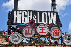 「HiGH&LOW THE LAND」のステージ装飾。