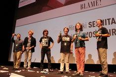 アヌシー国際アニメーション映画祭2017にて行われた「BLAME!」舞台挨拶の様子。