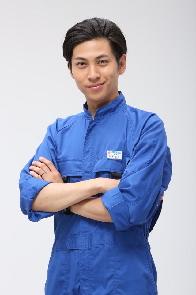 木暮健介役の井澤勇貴。