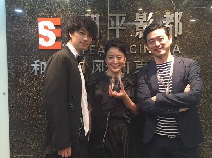 第20回上海国際映画祭の様子。左から齊藤工、神野三鈴、榊英雄。