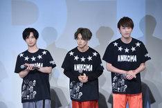3イケメンズチーム。左から千葉雄大、草川拓弥、杉野遥亮。