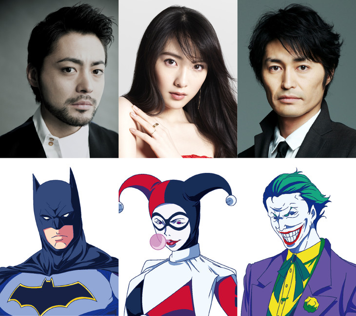 「DCスーパーヒーローズvs鷹の爪団」のゲスト声優。上段左からバットマン役の山田孝之、ハーレイ・クイン役の知英、ジョーカー役の安田顕。