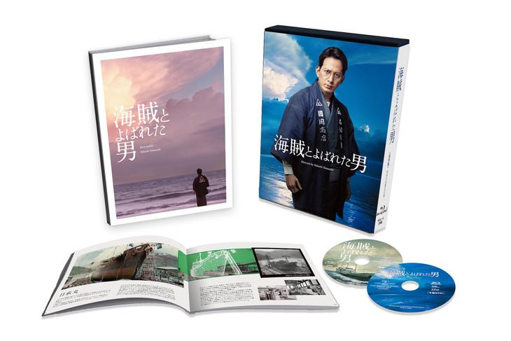 「海賊とよばれた男」豪華版Blu-rayの展開図。