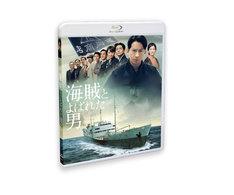 「海賊とよばれた男」通常版Blu-rayのジャケット。