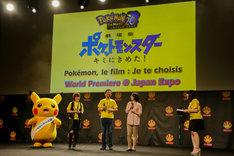 「Japan Expo 2017」トークセッションの様子。