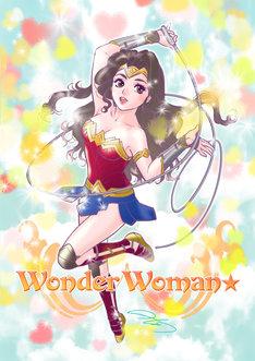 「ワンダーウーマン」と高田明美のコラボビジュアル。