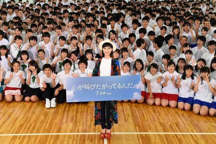 「心が叫びたがってるんだ。」秩父高等学校サプライズイベントの様子。