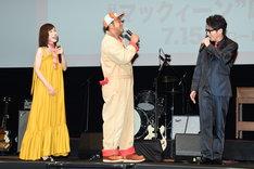 左から松岡茉優、山口智充、藤森慎吾(オリエンタルラジオ)。