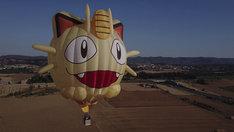 飛行中のニャース気球。