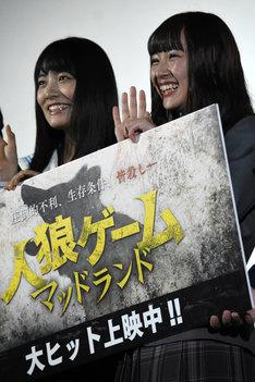 左から松永有紗、浅川梨奈。
