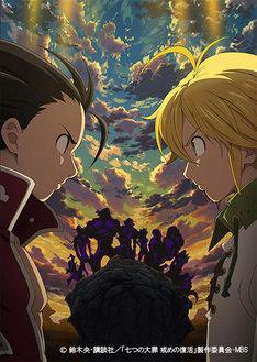 テレビアニメ「七つの大罪 戒めの復活」ビジュアル