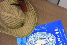 「心が叫びたがってるんだ。」より、中島健人演じる坂上拓実がミュージカルで扮した王子の羽根付き帽子。