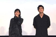 左から芳根京子、寛一郎。