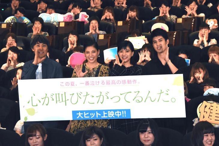 「心が叫びたがってるんだ。」初日舞台挨拶の様子。左から熊澤尚人、石井杏奈、芳根京子、寛一郎。