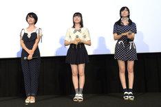 左から田中有紀、岩淵桃音、飯野美紗子。
