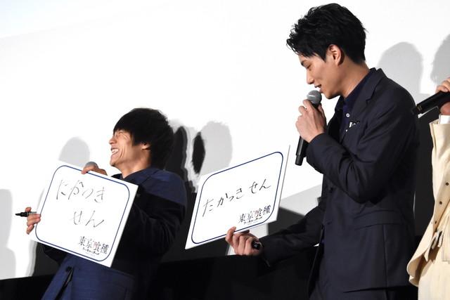 「東京喰種 トーキョーグール」初日舞台挨拶の様子。