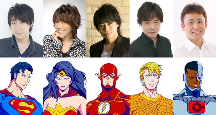 上段左から鈴村健一、松本梨香、浪川大輔、中井和哉、高木渉。それぞれ下段のキャラクターに声を当てる。