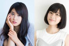 「累 ―かさね―」キャスト。左から土屋太鳳、芳根京子。 (c)2018映画「累 ―かさね―」製作委員会  (c)松浦だるま/講談社