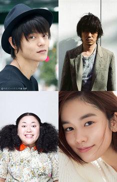 「犬猿」キャスト陣。左上から時計回りに窪田正孝、新井浩文、筧美和子、江上敬子。