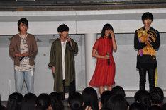 左から森下大地、矢本悠馬、大友花恋、桜田通。