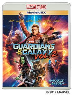 「ガーディアンズ・オブ・ギャラクシー:リミックス」のMovieNEX。
