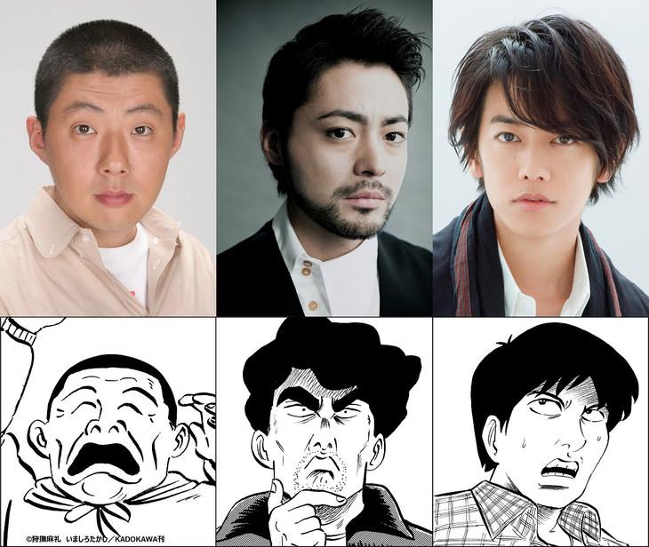 「ハード・コア」キャスト。上段左から、荒川良々、山田孝之、佐藤健。下段左から、牛山、権藤右近、権藤左近。