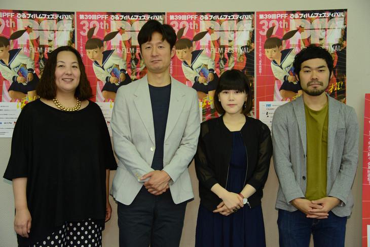 第39回ぴあフィルムフェスティバルのラインナップ発表記者会見の様子。左から荒木啓子、李相日、山戸結希、小田学。