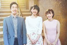 左から水谷隼、新垣結衣、石川佳純。
