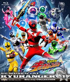 「スーパー戦隊シリーズ 宇宙戦隊キュウレンジャー Blu-ray COLLECTION 1」ジャケット