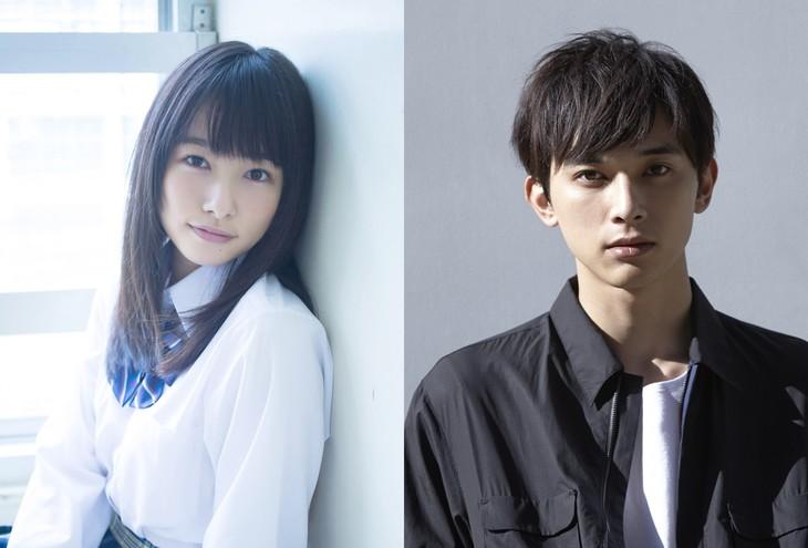 左から桜井日奈子、吉沢亮。
