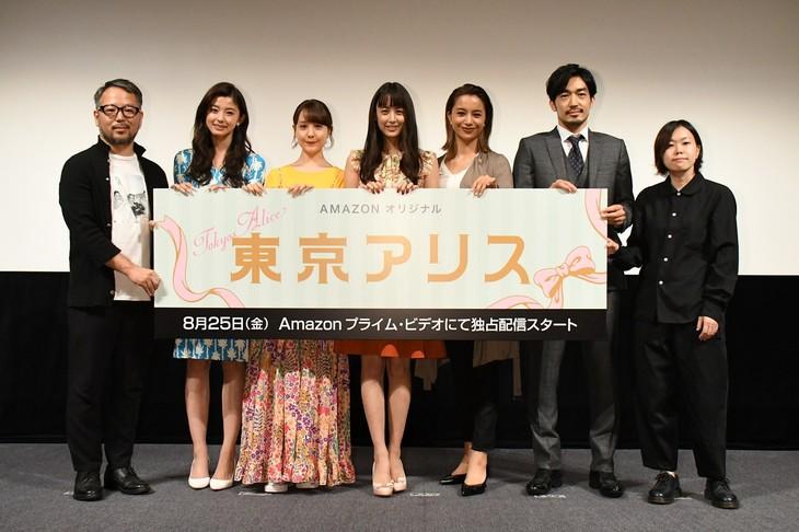 「東京アリス」完成披露試写会の様子。