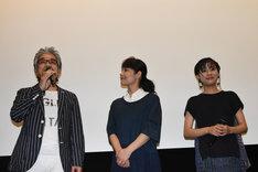 左から下條アトム、富田靖子、芳根京子。