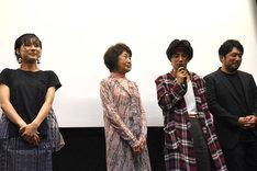 左から芳根京子、吉行和子、村上虹郎、篠原篤。