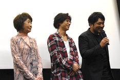 左から吉行和子、村上虹郎、篠原篤。