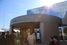 石原裕次郎記念館の外観。