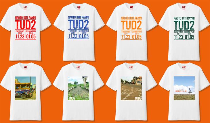 「ナオト・インティライミ冒険記 旅歌ダイアリー2」と「UTme!」のコラボTシャツ。