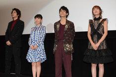 左から山田裕貴、吉田円佳、村上虹郎、加藤玲奈。