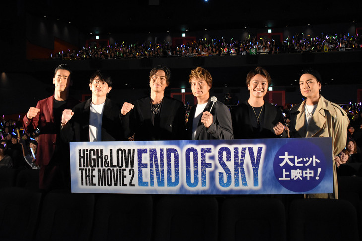 「HiGH&LOW THE MOVIE 2 / END OF SKY」大ヒット御礼舞台挨拶の様子。