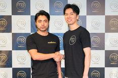 ミーアンドスターズの取締役CIOに就任した山田孝之(左)と代表取締役社長兼CEOの佐藤俊介氏(右)。