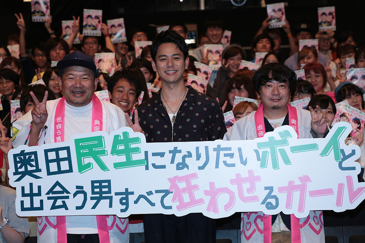 左から大根仁、妻夫木聡、渋谷直角。