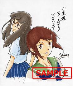 2週目に配布される色紙のビジュアル(八神ヒカリ&望月芽心)。
