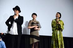 左からリリー・フランキー、清野菜名、小池栄子。