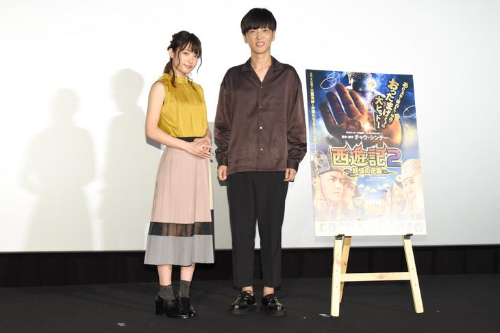 「西遊記2~妖怪の逆襲~」舞台挨拶の様子。左から小松未可子、櫻井孝宏。